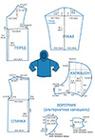 Куртка-анорак для ребенка, увеличить выкройку