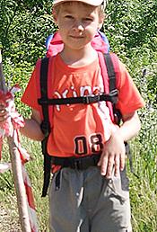Походный рюкзак для ребенка