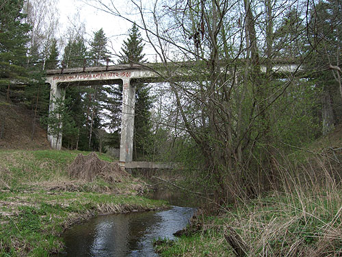 Мост через реку Аложа