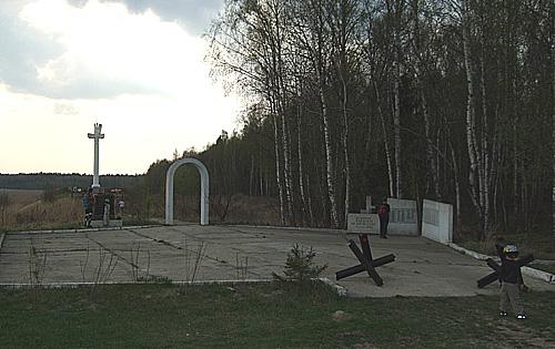 мемориал в Екатериновке
