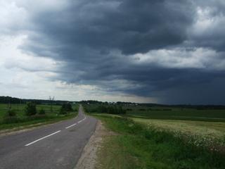 Дорога на Гальнево
