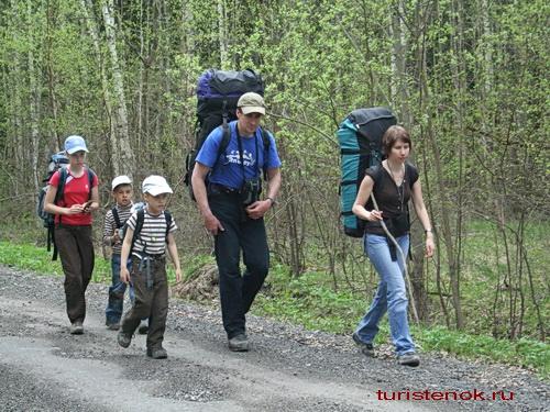 Пешие маршруты походов с детьми